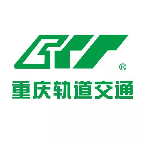 重庆轨道交通集团